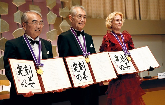 Nussbaum with two other Kyoto Prize recipients